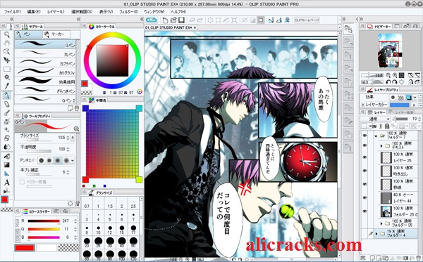 Clip Studio Paint 1.7.2 Crack & Keygen Full Download